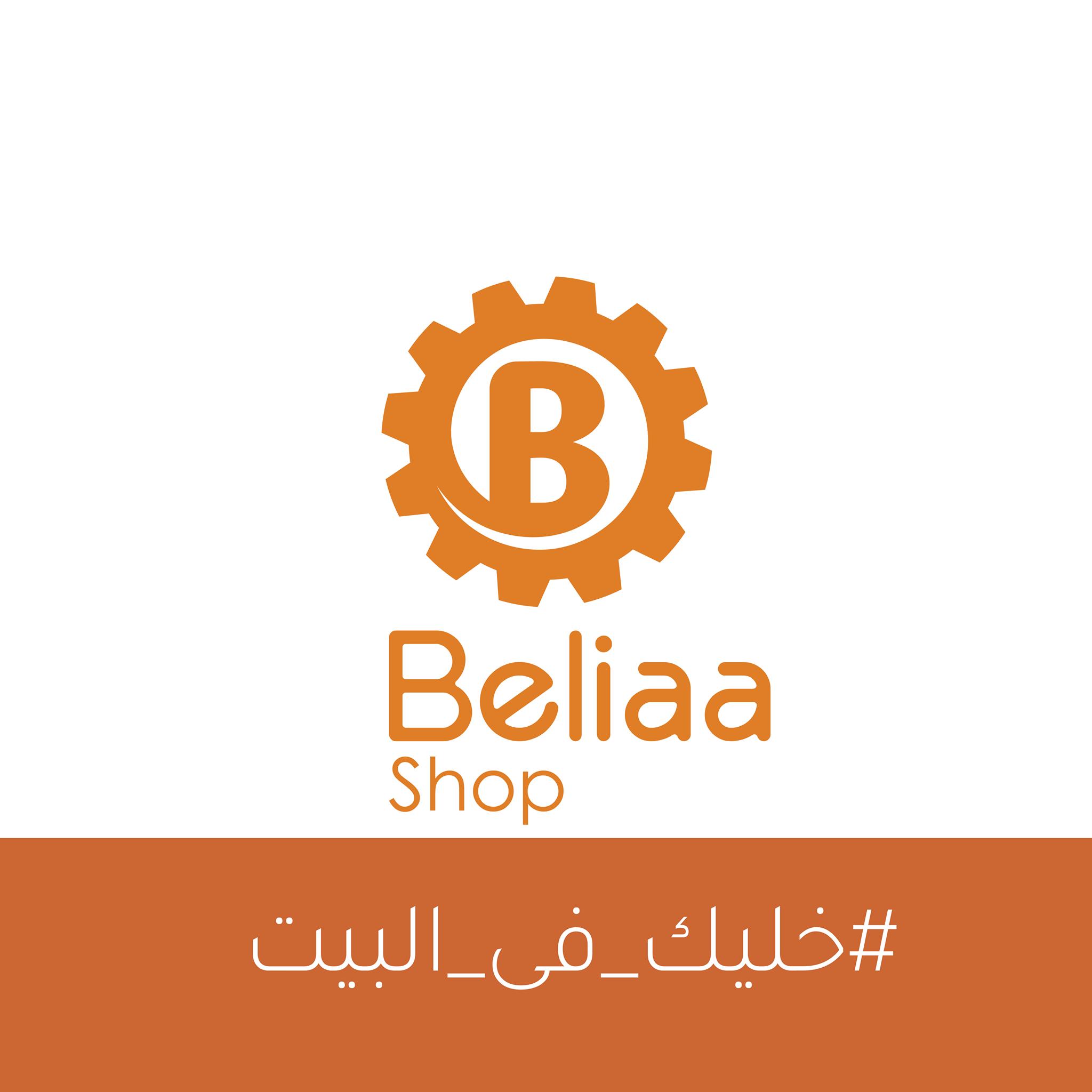 Beliaa Shop