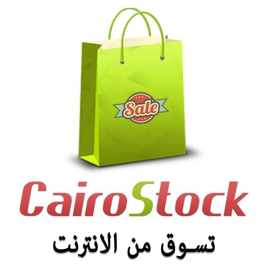 Cairo Stock
