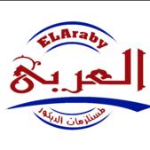 العربي لمستلزمات الديكور El Araby Decor