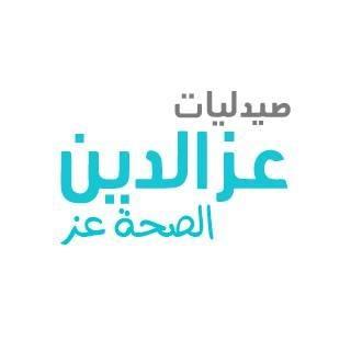 Ezz Eldeen Pharmacies
