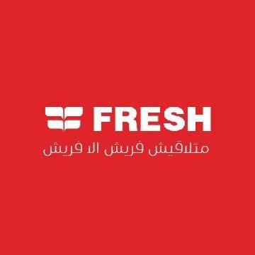 فريش Fresh
