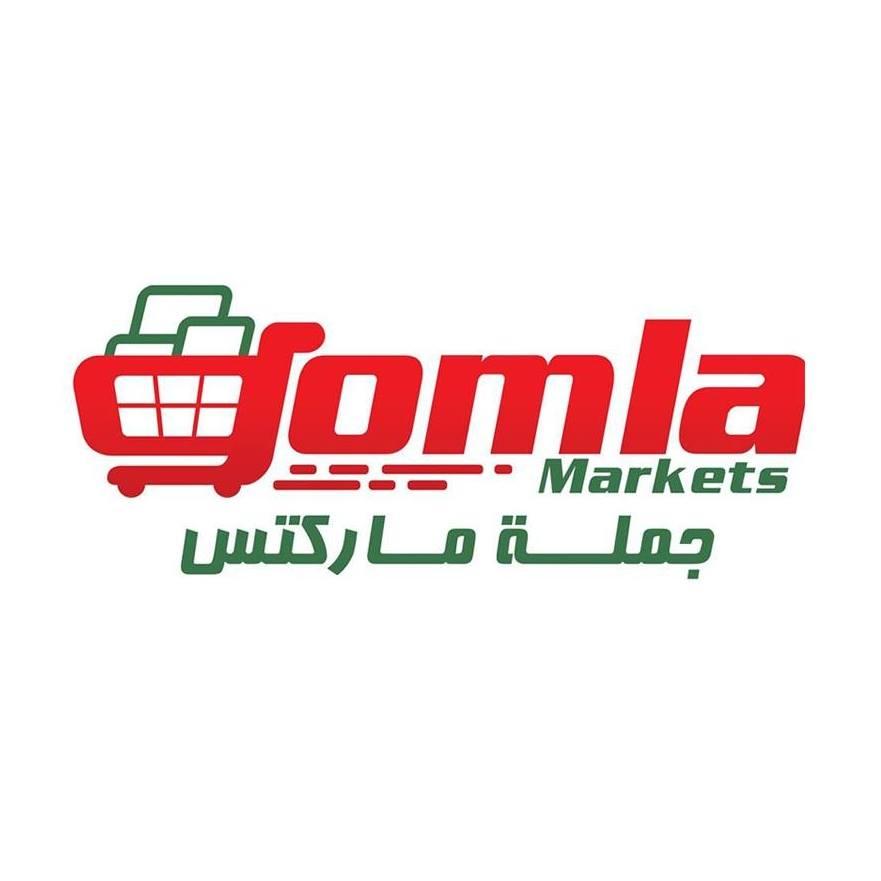 جملة ماركتس Gomla Markets