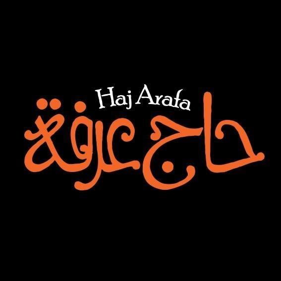 حاج عرفة Haj Arafa