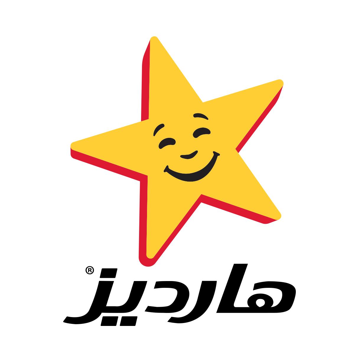 Hardees Egypt