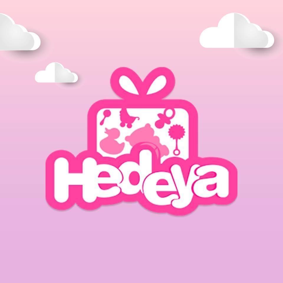 هدية Hedeya