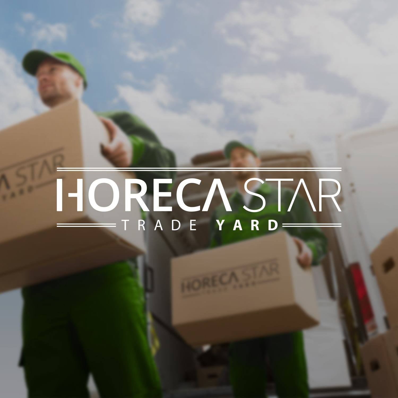 هوريكا ستار Horeca Star