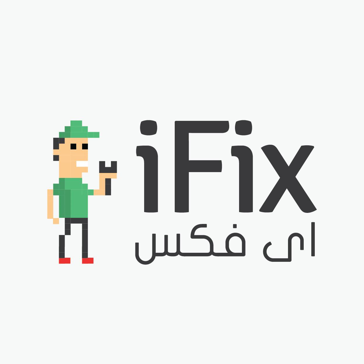 أي فكس إيجيبت iFix Egypt
