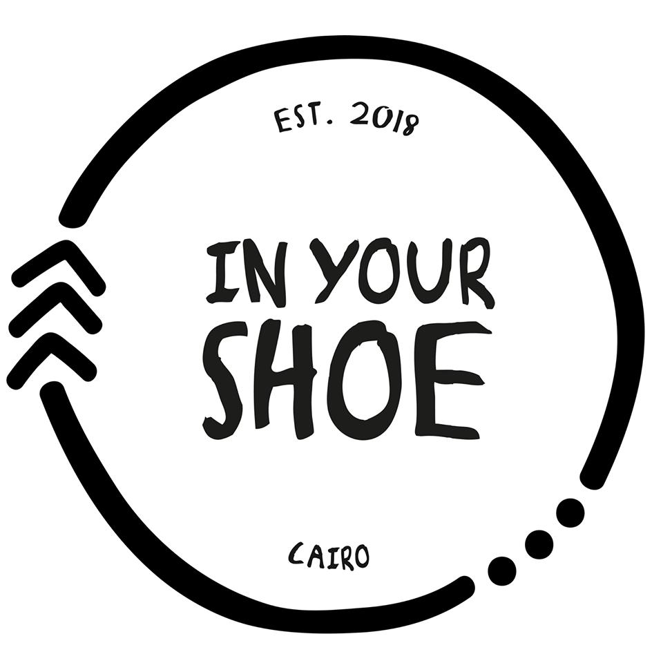 إن يور شو In Your Shoe