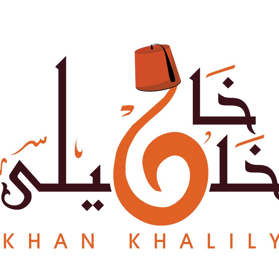 خان خليلي Khan Khalily