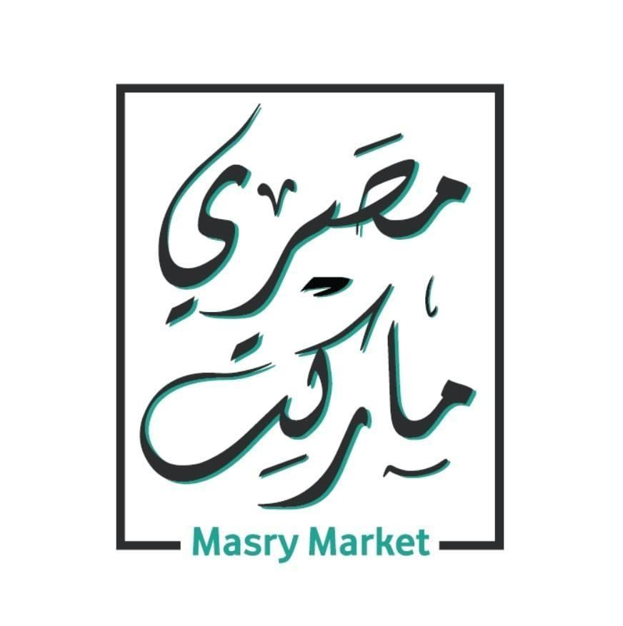 Masry Market