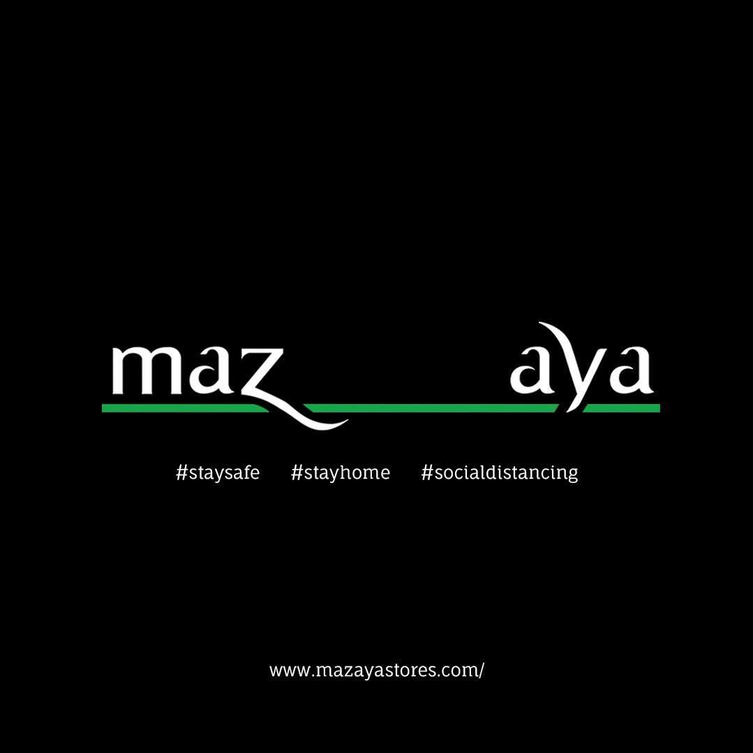 مزايا Mazaya