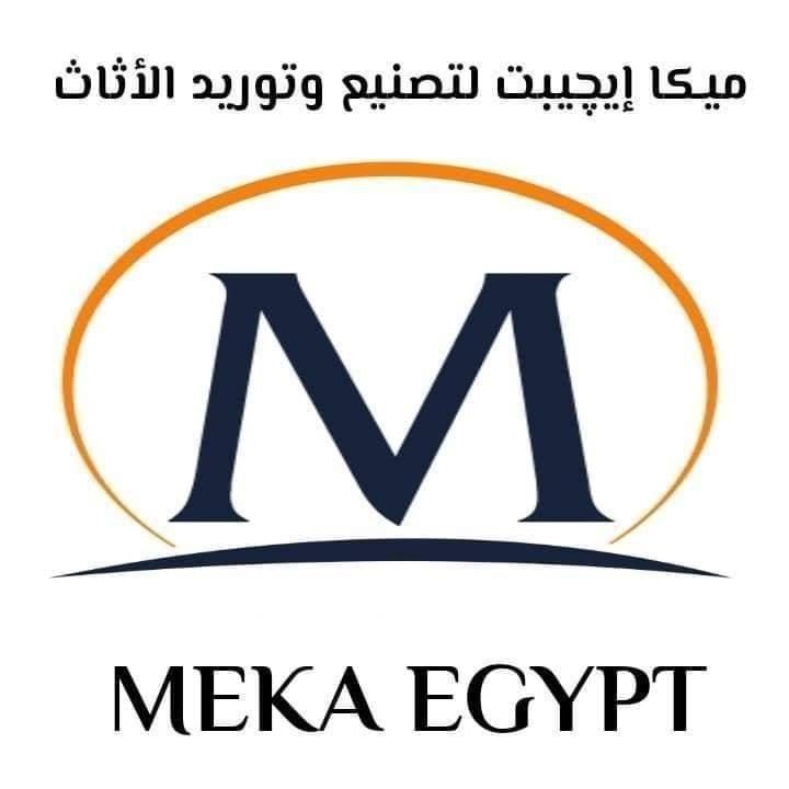 ميكا إيجيبت للأثاث Meka