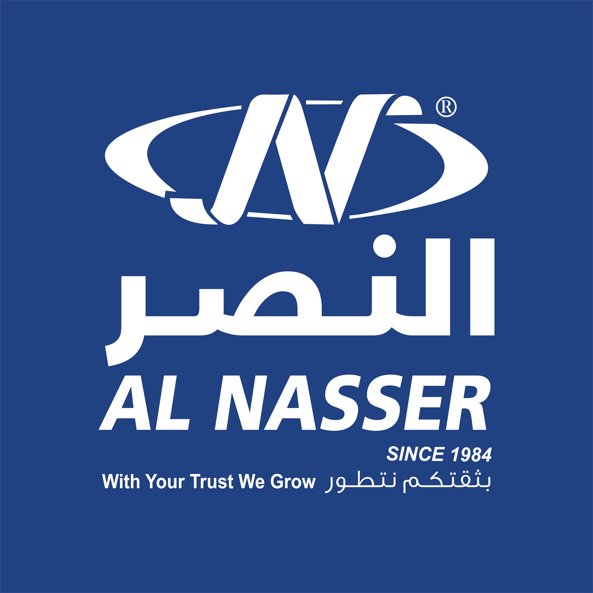 النصر Al Nasser