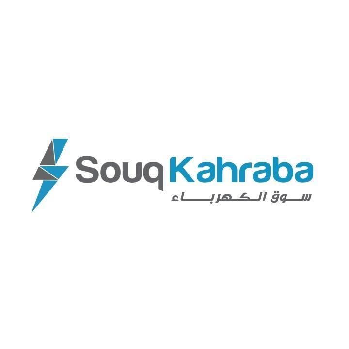 سوق الكهرباء SouqKahraba.com