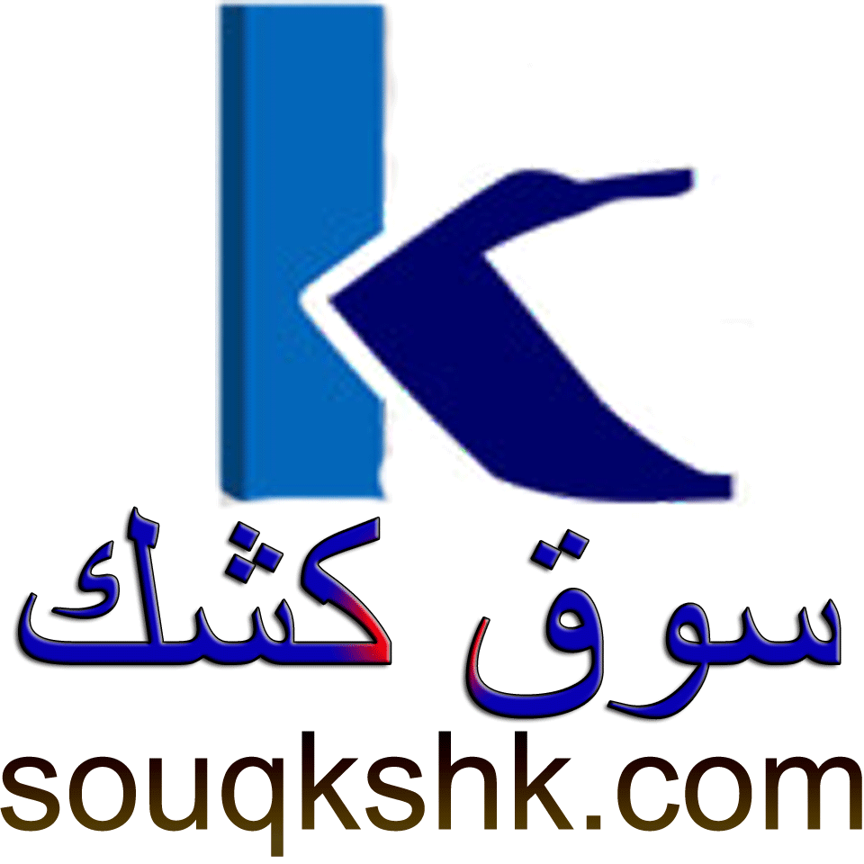 سوق كشك Souq Koshk