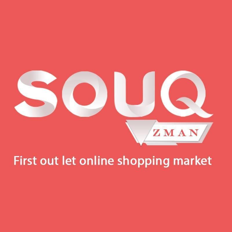 سوق زمان Souq Zman