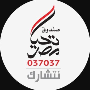 Tahya Misr Fund Donations