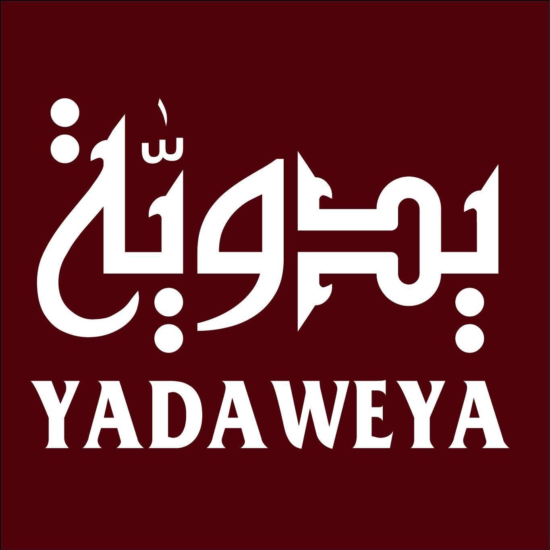 يدوية Yadaweya