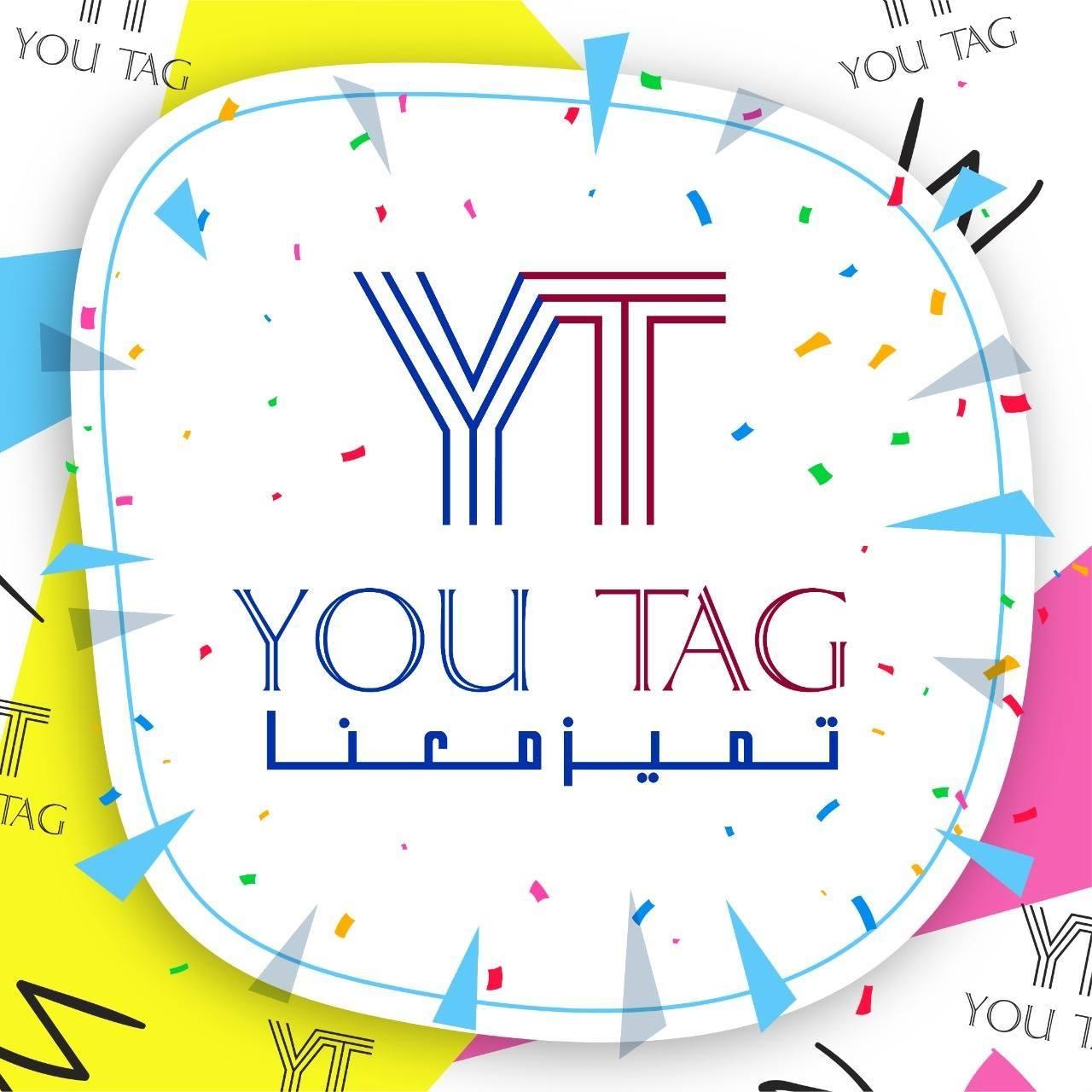 يو تاج You Tag